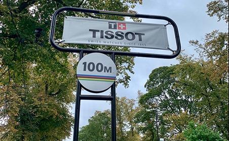 100m mark (1)