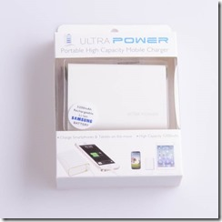 portable-high-capacity-mobile-charger-18390002-5