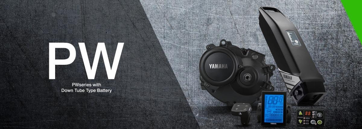 yamaha-ebike-pw-systems