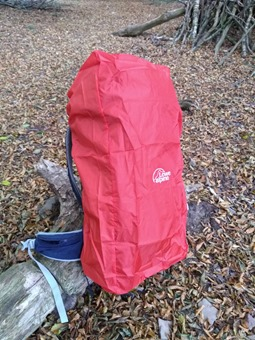 Airzone extrerior ith rain cover